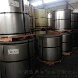 武漢鋼廠鐵青灰彩板 物美價廉