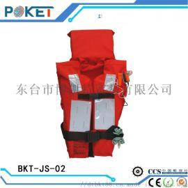 DFY-II 远洋船用大浮力新标准救生衣