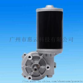 抽油烟机专用直流减速电机 抽油烟机马达