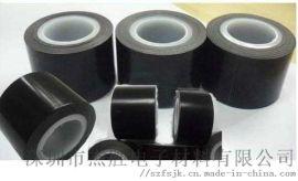 厂家直销铁氟龙胶带/黑色铁氟龙高温胶带/特氟龙胶带
