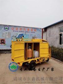 蒸汽洗车设备,汽车空调清洗机