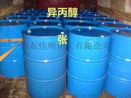 异丙醇,锦州石化厂家直销**国标