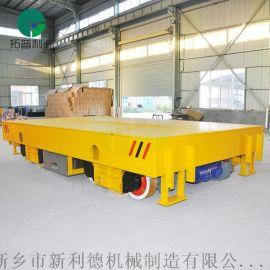 重庆转弯式电动平车 移动升降轨导平台车驳运设备