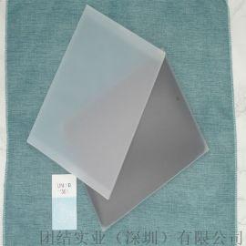 厂家直销ipad平板皮套包装胶盒现货