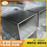 佛山不鏽鋼矩形管厚壁304不鏽鋼矩形管100*50