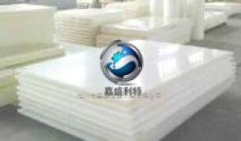 专业生产MGE聚乙烯板 超高分子聚乙烯板材