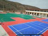 安徽拼裝地板黃山籃球場懸浮地板供應商河北湘冠