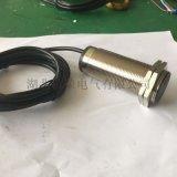 螺纹圆柱形CS202F速度传感器