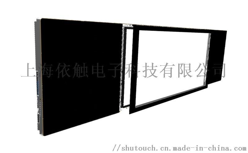 上海智慧教室黑板,寧波智慧黑板