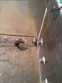 武川縣污水池帶水堵漏,污水池伸縮縫帶水補漏