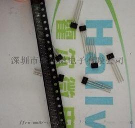 低功耗锁存型霍尔传感器IC  双极性输出霍尔开关