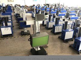 鐳射噴碼機哪余比較好_m鐳射切割機報價_蘇州金米蘭