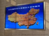 上海46液晶拼接屏 55三星液晶拼接屏