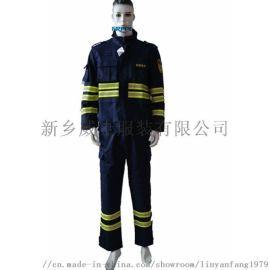 现货热销新款焊工服 森林消防服 防护更全面的防火服