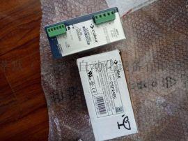 Dold继电器EH5991 DC24V上海莘默张工报价