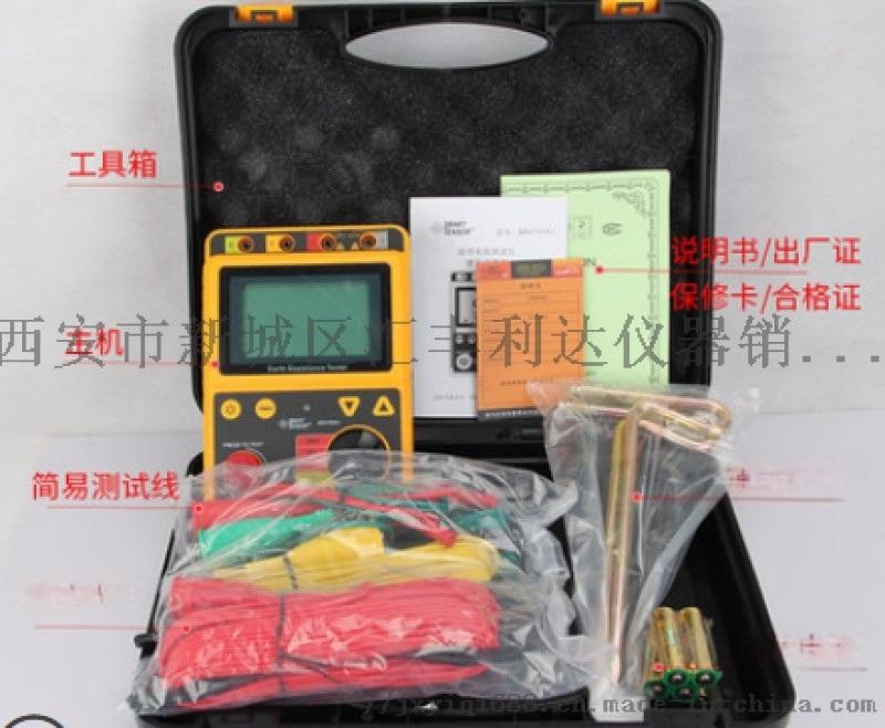 西安哪余有賣5000V絕緣電阻測試儀