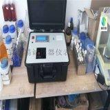 OIL-7便携式测油仪测量范围2400-3400
