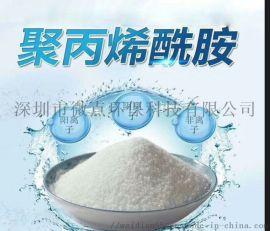 水处理药剂絮凝剂,聚丙烯酰胺pam厂家,PAM直销