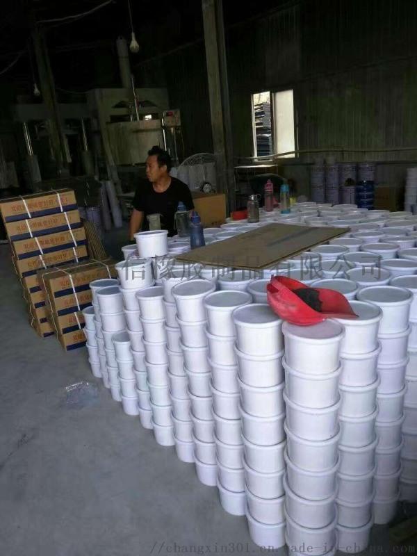 武漢聚硫建築密封膏大量供應2019廠家降價通知
