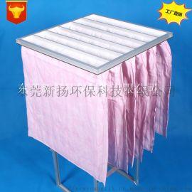 厂家生产F8袋式过滤器 中效空调机组过滤器