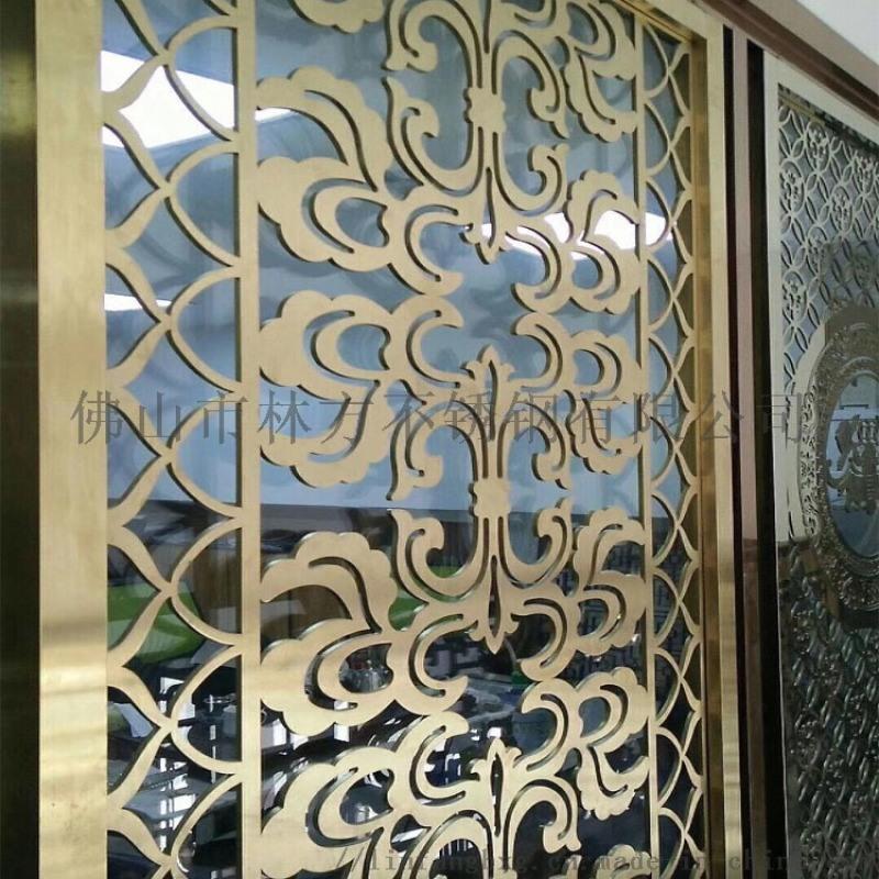 不锈钢屏风加工 不锈钢酒店工程屏风隔断定制