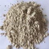 直销膨润土 粘结剂用膨润土 型煤用膨润土