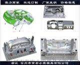 加工生產汽車保險槓模具 汽車注塑模具