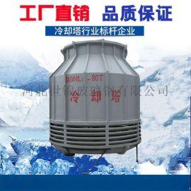 定制40T玻璃钢冷却塔 工业型低噪音冷却水塔 砖厂逆流式循环凉水塔