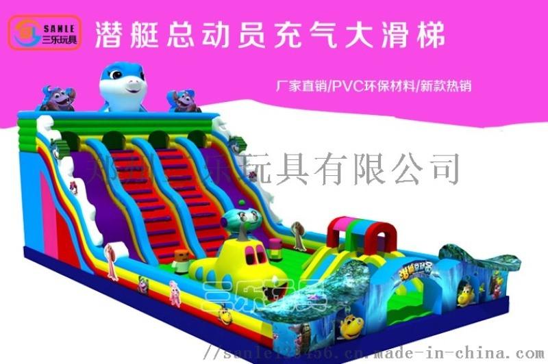 浙江杭州室外大型充氣蹦蹦牀兒童新樣式