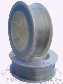 供应热喷涂打底专真空镀膜靶材用镍铝合金丝