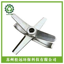 搅拌机不锈钢刀片 耐磨桨叶定制
