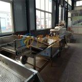 加工厂净菜生产线 全自动果蔬清洗机 洗菜沥水设备