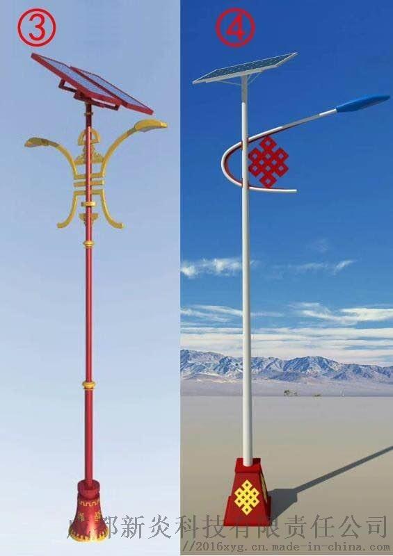 民族风格太阳能路灯款式高度颜色可定做