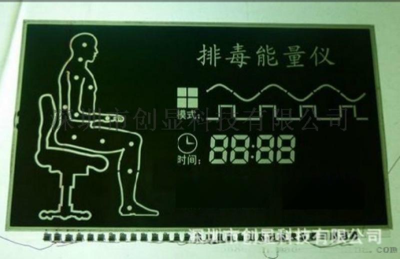 LCD液晶显示屏 智能小家电控制板显示屏