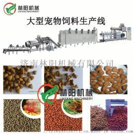 狗粮生产加工机械 宠物食品生产设备