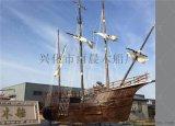 南京木船厂供应大型户外景观海盗船
