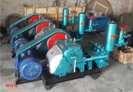 四川达州BW泥浆泵厂家直销