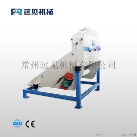 远见SFJZ 电机振动分级设备 经济型饲料分级设备