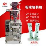 中凯自动化粉剂包装机厂家中药粉剂包装机价格