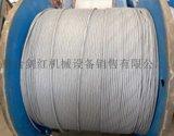 销售铝包钢绞线JLB40-150
