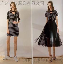 羽纱国际品牌折扣真丝连衣裙夏季库存女装货源供应