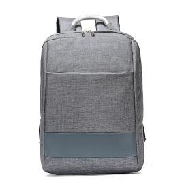 礼品双肩电脑包定做可定做logo商务礼品背包定做