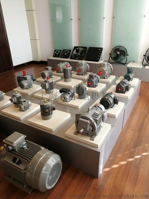 上海德东三相铝壳YS6314B14 小功率120W