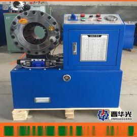 贵州液压钢管缩头机不锈钢缩管设备厂家销售