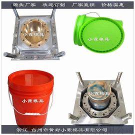 黄岩模具公司PP中国石油塑料桶模具开模