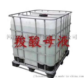 河南南阳厂家供应减水剂 搅拌站用混凝土外加剂