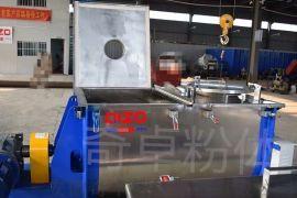 产品质量稳定的化工碳化树脂干粉卧式螺带混合机