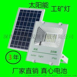 太阳能LED工矿灯,户外灯光照射灯