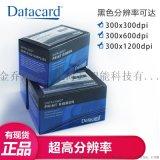 datacard CD109、SP30、CD800彩色带