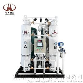 苏州恒大HDFD99.9-5优质价廉制氮机